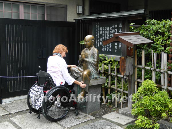 Woman in wheelchair at the